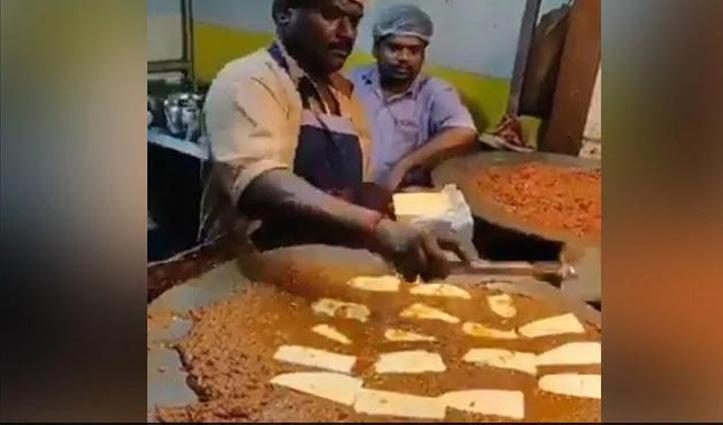 Video : इस शख्स ने जबरदस्त अंदाज में बनाई पाव-भाजी, देखकर मुंह में आ जाएगा पानी