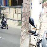 Lockdown में शख्स ने Bike चुराकर किया 200 Km का सफर; घर पहुंचकर इस तरह लौटाई वापस