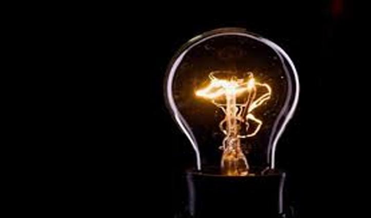 Big News: संकट की घड़ी में जयराम सरकार ने दी राहत, नहीं बढ़ेंगी बिजली की दरें