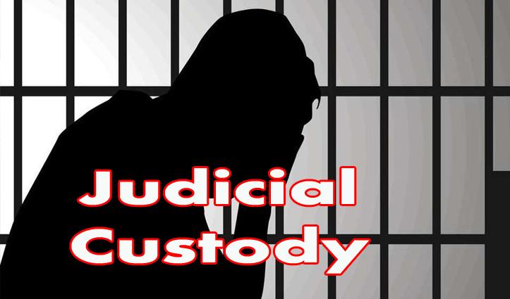 Bilaspur: गाय को विस्फोटक खिलाने के आरोपी को 14 दिन की Judicial Custody में भेजा
