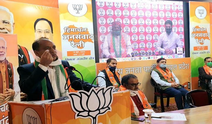 जयराम बोले, Himachal में Corruption के लिए ना तो कोई जगह है और ना ही होगी