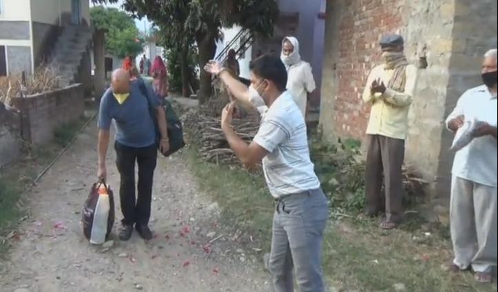 Corona से जंग जीतकर लौटे 66 साल के बुजुर्ग, ग्रामीणों ने फूलों से किया स्वागत
