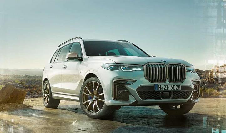 BMW ने भारत में लॉन्च की X7 M50d एसयूवी, जानें 1.63 करोड़ कीमत वाली इस गाड़ी की खासियत
