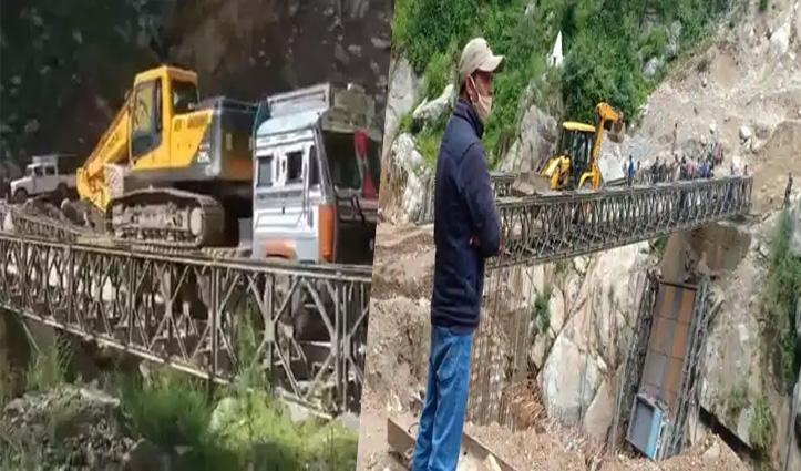BRO ने सामरिक महत्व वाले बैली ब्रिज महज छह दिन में किया तैयार; Video में देखें कैसे टूटा था