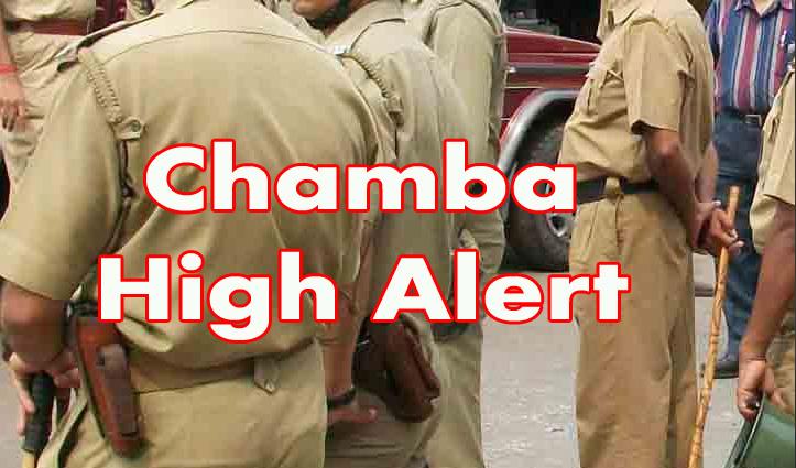 Pathankot में 2 आतंकियों के पकड़े जाने के बाद Chamba में हाई अलर्ट, सीमाएं सील