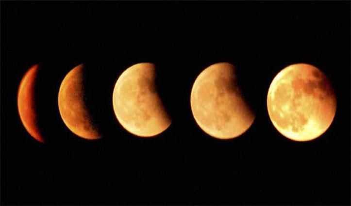आज रात लगेगा उपच्छाया चंद्रग्रहण इन राशियों के लोग बरतें सावधानी