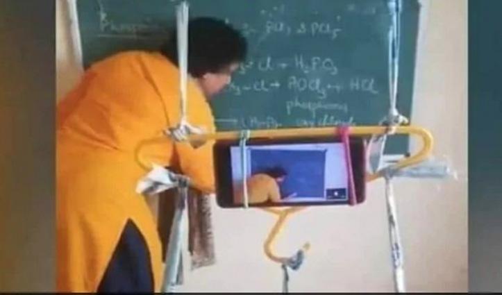 ऑनलाइन क्लास में बच्चों को समझाने के लिए Teacher ने लगाया ऐसा जुगाड़, Viral हो गया वीडियो