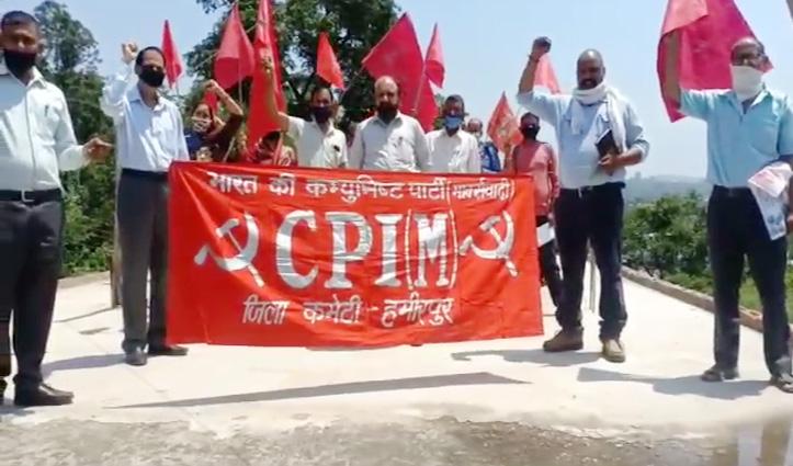 सीटू ने केंद्र सरकार की Anti-Worker Policies के खिलाफ अपने ही कार्यालय के बाहर किया प्रदर्शन