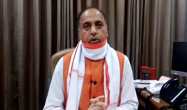 हिमाचली लाल की शहादत पर CM Jai Ram गमगीन,बोले जवान की शहादत बेकार नहीं जाएगी