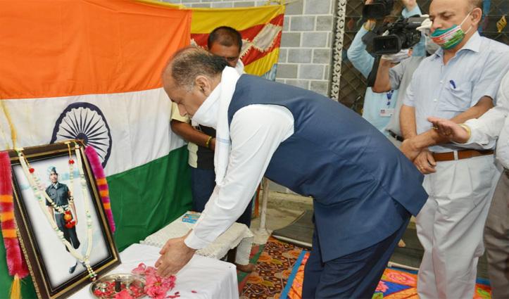 शहीद Ankush के नाम पर बनेगा द्वार , परिजनों को 20  Lakhs देगी Jai Ram सरकार