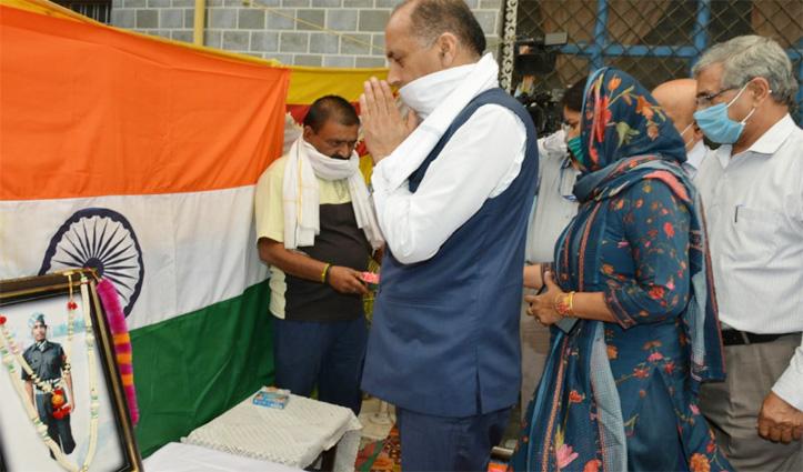 CM Jai Ram announced 20 lakh grant to family of martyr Ankush Thakur