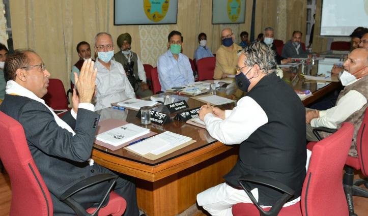 हिमाचल में पहली July से शुरू होंगी Online Classes, 12 नए TV Channels से भी होगी पढ़ाई