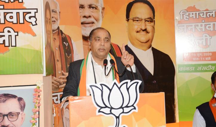 CM Jai Ram said people of the State need not worry in this era of Corona virus