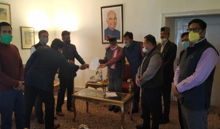 Congress Party demanded resignation of CM Jai Ram Thakur in Health Deptt Scam