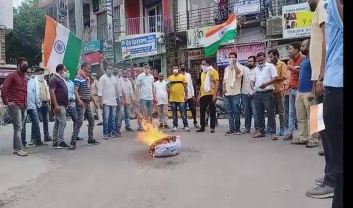 India-China झड़प पर हिमाचल में आक्रोश, जलाए पुतले-आयात निर्यात पर प्रतिबंध की उठाई मांग