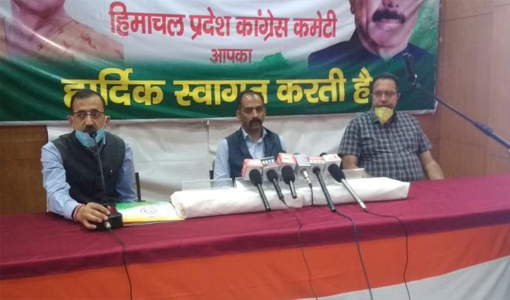 विधायक ने विस का विशेष सत्र बुलाने की वकालत की, Jai Ram सरकार पर लगाए गंभीर आरोप
