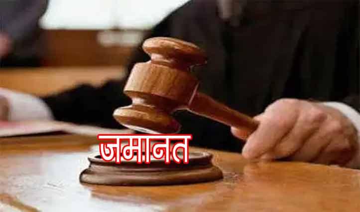 वायरल ऑडियो मामलाः आरोपी पृथ्वी सिंह को Court से मिली जमानत