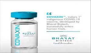 भारत की पहली कोविड-19 कैंडीडेट वैक्सीन 'COVAXIN' तैयार; जुलाई से ह्यूमन ट्रायल