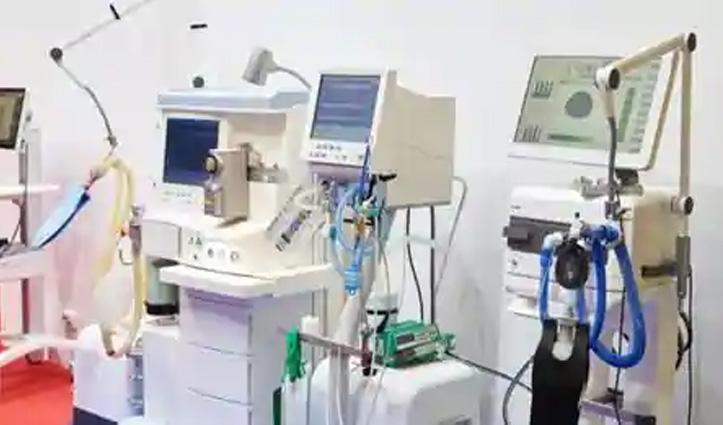 प्रदेश कांग्रेस Covid-19 के तीन अस्पतालों को वेंटिलेटर व आवश्यक उपकरण करेगी दान