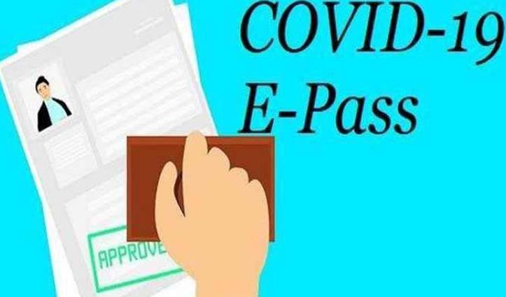 E-Pass जारी करने के प्रतिबंध पर सरकार ने स्पष्ट की स्थिति, क्या कहा-जानिए
