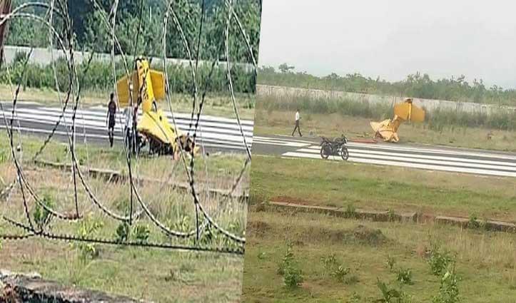 ओडिशा: ट्रेनर Aircraft Crash में कैप्टन और महिला ट्रेनी पायलट की मौत