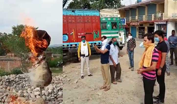 बीजेपी विधायक Ramesh Dhawala का पुतला जलाने वाले दस लोगों के खिलाफ FIR
