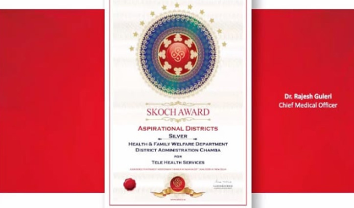 टेलीमेडिसिन के माध्यम से बेहतर सुविधाएं प्रदान करने के लिए डॉ. राजेश गुलेरी को मिला Scotch Silver Award
