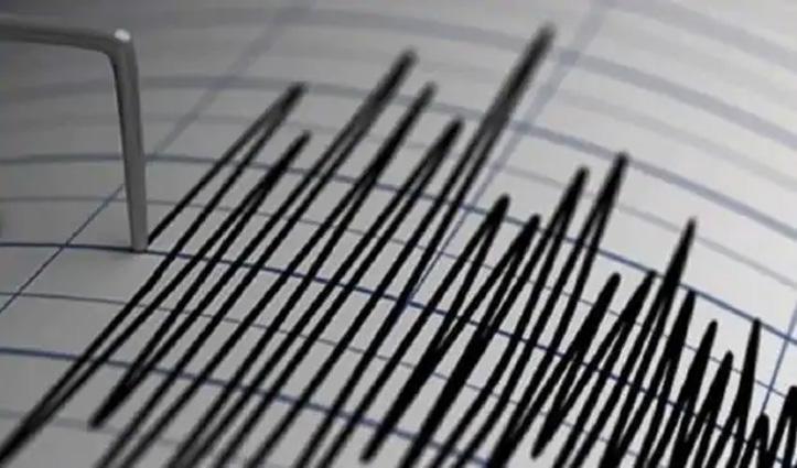 पहाड़ों में #भूकंप का लगा सकेंगे सटीक पूर्वानुमान, उत्तराखंड का पहला Radan Center देहरादून में स्थापित