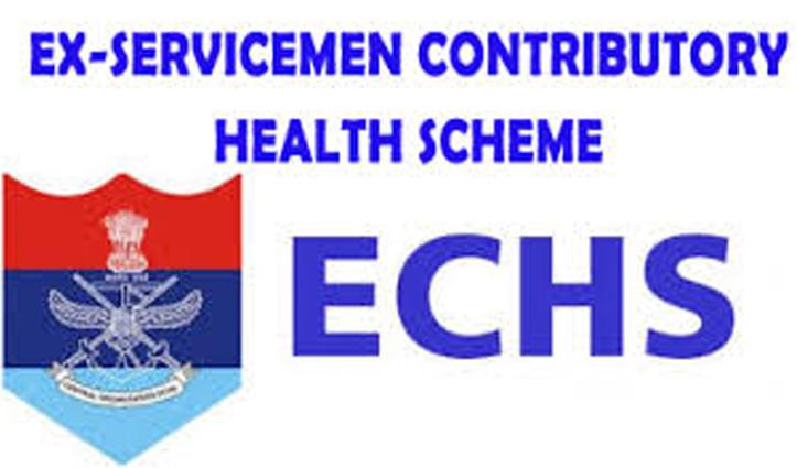 नहीं प्रिंट हो सका है ECHS कार्ड: तो 31 दिसंबर तक अस्थायी स्लिप पर ही करवाएं इलाज