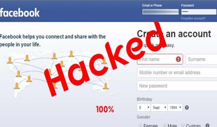 #Cyber_Crime : उच्च शिक्षा निदेशक का Fake Facebook Account बनाकर शातिरों ने मांगे पैसे