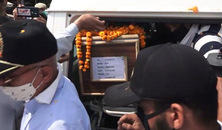 मैहतपुर प्रवेश द्वार से हिमाचल पहुंची शहीद की पार्थिव देह, ऊना DC और SP ने दी श्रद्धांजलि