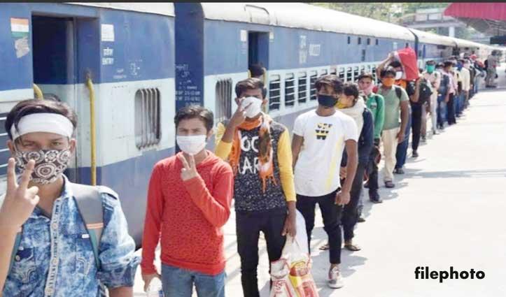 हिमाचल में फंसे West Bengal के लोग भी लौटेंगे घर, 6 जून को जाएगी विशेष श्रमिक एक्सप्रेस