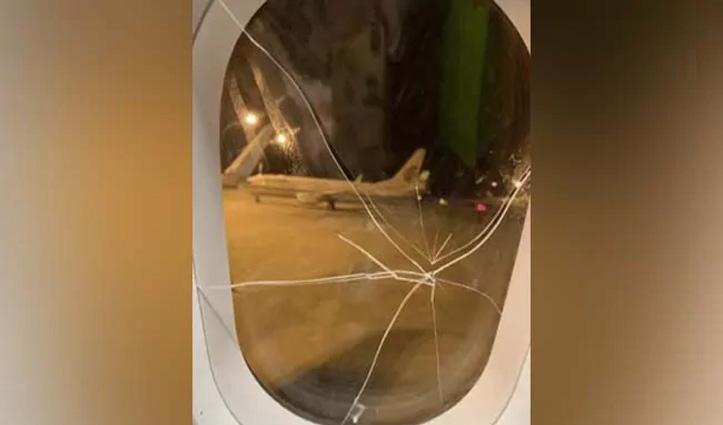 ब्रेकअप से परेशान Girlfriend ने मुक्के मार कर तोड़ दी जहाज़ की खिड़की, और फिर….