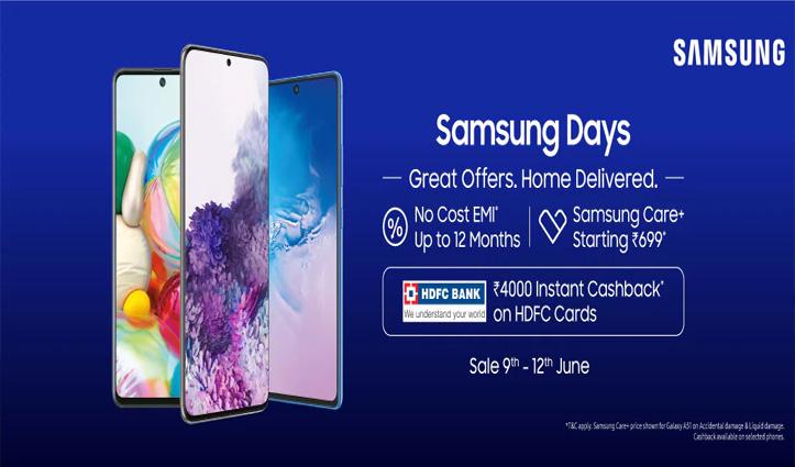 फ्लिपकार्ट की Samsung Days Sale : सस्ते में मिलेंगे धांसू फोन