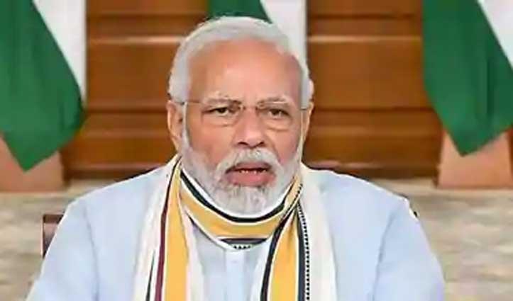 Covid-19 संकट के बीच मुख्यमंत्रियों से बोले PM मोदी- आपसे जमीनी हकीकत जानने को मिलेगी