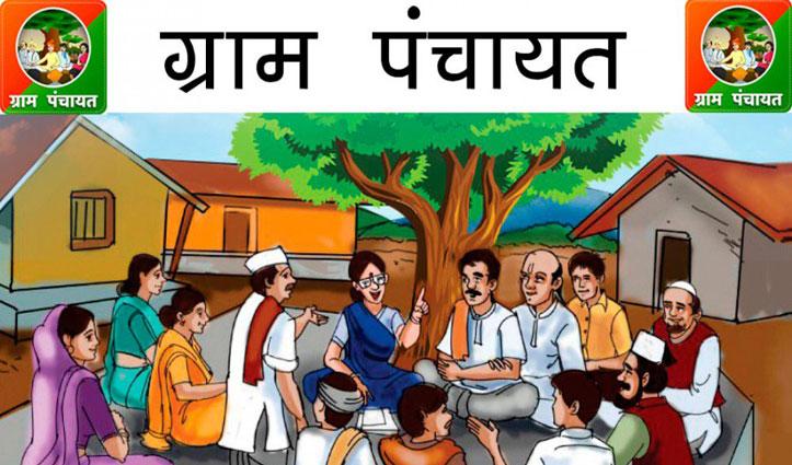 कोविड-19 के बीच हिमाचल में नई Panchayats का गठन नहीं, पिछले आरक्षण पर होंगे चुनाव