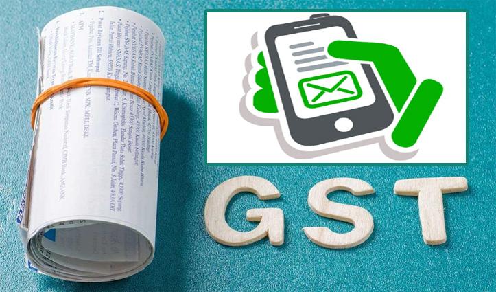 केंद्र ने दी करदाताओं को बड़ी राहत: अब SMS के जरिये फाइल करें Nil GST Return