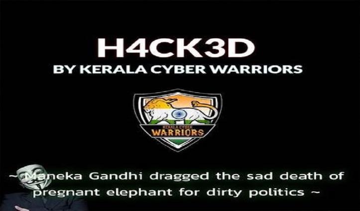 हथिनी मौत विवाद: साइबर वॉरियर्स ने की मेनका गांधी की NGO की वेबसाइट Hack, लिखी ये बातें