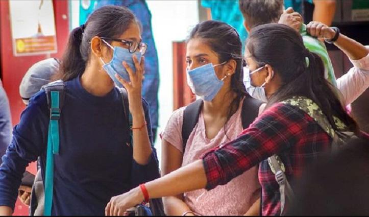 Haryana: उच्च और तकनीकी शिक्षा की परीक्षाओं का होगा आयोजन; ये रहा पूरा Schedule