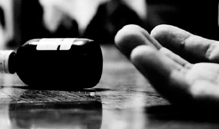 करनाल में तीन युवकों ने एक साथ खाया Poison, दो की गई जान, एक गंभीर