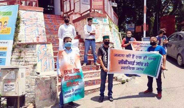Shimla में युकां के 6 कार्यकर्ताओं पर FIR- सिरमौर में पीटी थालियां और तालियां