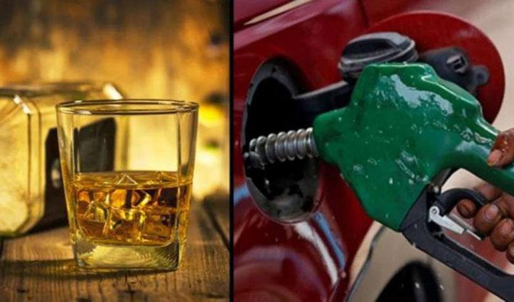 Breaking: हिमाचल में सिर घुमाने वाले पेय के साथ-साथ Petrol-Diesel का भी लगा करंट