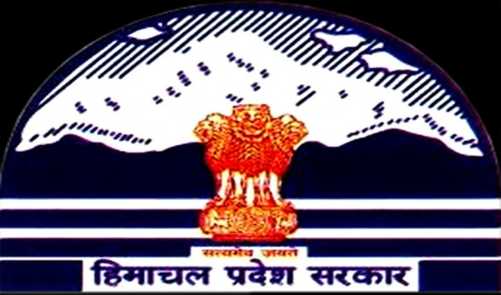 राज्य मानवाधिकार आयोग में Justice Rana की हो सकती है ताजपोशी, भंडारी बनेंगे सदस्य
