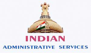 11 एचएएस अधिकारी बने IAS, केंद्रीय कार्मिक मंत्रालय ने Notification की जारी