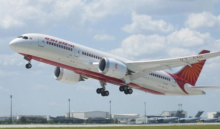 पंद्रह जुलाई तक नहीं होगा International Flights का संचालन, चुनिंदा रूटस पर मिलेगी अनुमति