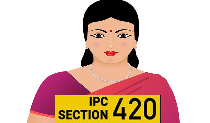 First Hand: कोविड-19 के बीच Himachal की एक महिला Panchayat Pradhan पर 420 का मामला दर्ज