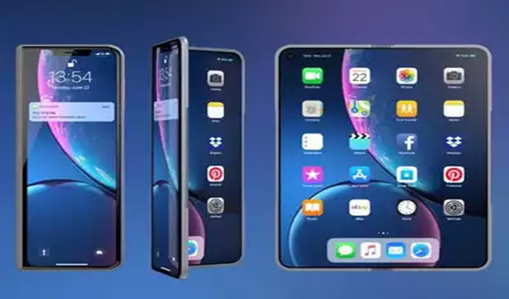 ऐपल ला रहा है दो डिस्प्ले वाला iPhone, लेकिन नहीं होगा फोल्डेबल