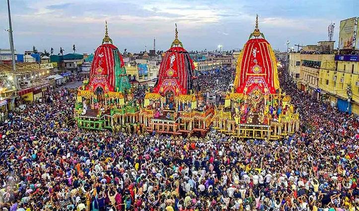 Supreme Court ने जगन्नाथ यात्रा पर लगाई रोक, कहा- 'इजाजत दी तो भगवान माफ़ नहीं करेंगे'