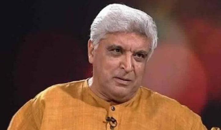 रिचर्ड डॉकिन्स Award से सम्मानित होने वाले पहले भारतीय बने जावेद अख्तर