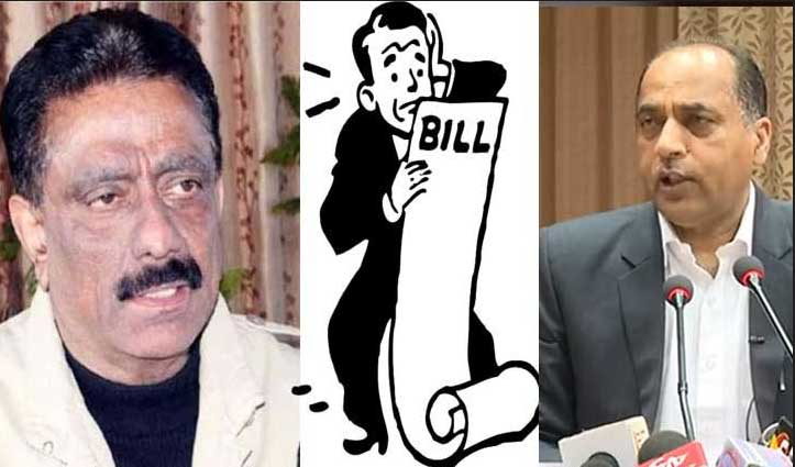 जयराम बोले- Congress ने कहां खर्चे 12 करोड़, जो पार्टी हाईकमान को भेजा बिल